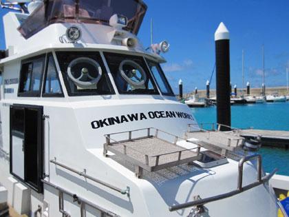 OKINAWA OCEAN WORKS