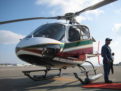 ヘリコプターに乗る際の注意