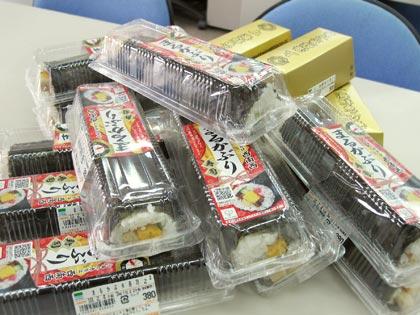 まるかぶり寿司 (恵方巻き)