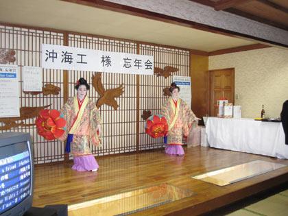 琉球舞踊|料亭那覇