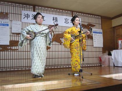 琉球民謡|料亭那覇