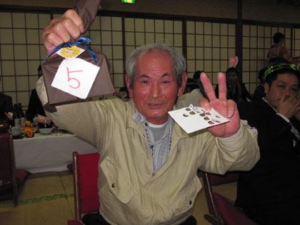5等 G-SHOCK