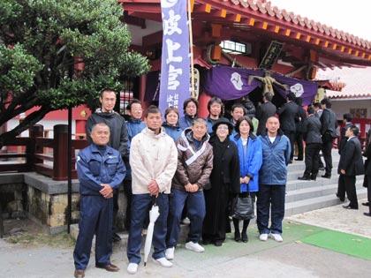 2012年1月4日|波上宮
